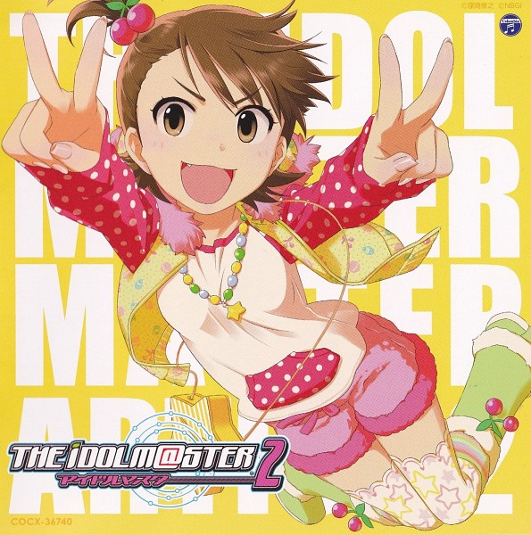 Tags: Anime, Namco, THE iDOLM@STER, Futami Ami, CD (Source)