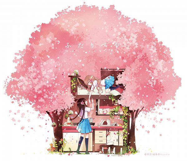 Tags: Anime, Yukinokoe, Futari Beya, Yamabuki Kasumi, Kawawa Sakurako, PNG Conversion, Official Art, Room For Two Persons
