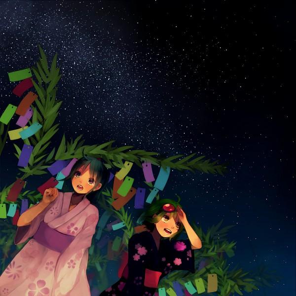 Futari Boshi (Our Two Stars) - 40mP