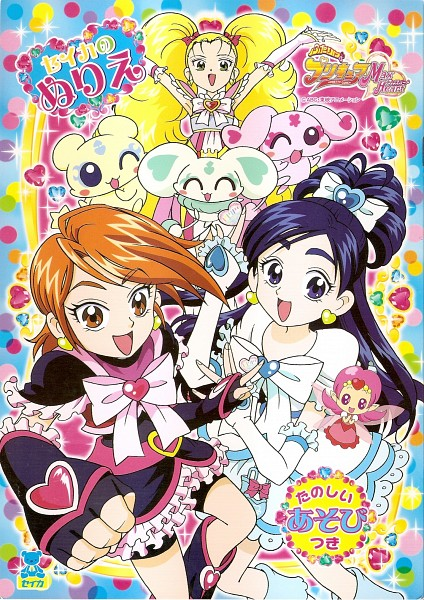Tags: Anime, Futari wa Precure, Mipple, Misumi Nagisa, Porun, Yukishiro Honoka, Shiny Luminous, Cure White, Mepple, Kujo Hikari, Cure Black, Scan, Official Art