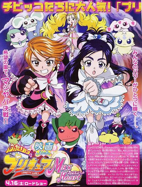 Tags: Anime, Futari wa Precure, Misumi Nagisa, Porun, Yukishiro Honoka, Lulun, Shiny Luminous, Cure White, Mepple, Kujo Hikari, Cure Black, Mipple, Official Art