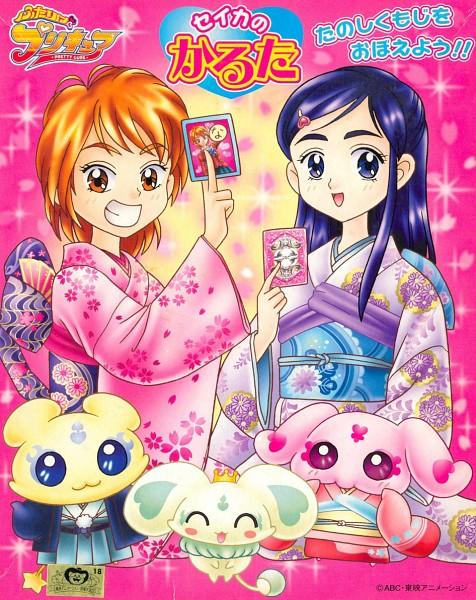 Tags: Anime, Futari wa Precure, Porun, Misumi Nagisa, Yukishiro Honoka, Mepple, Mipple, Official Art