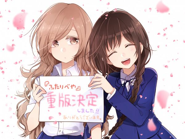 Tags: Anime, Yukinokoe, Futaribeya, Yamabuki Kasumi, Kawawa Sakurako, PNG Conversion, Official Art, Room For Two Persons