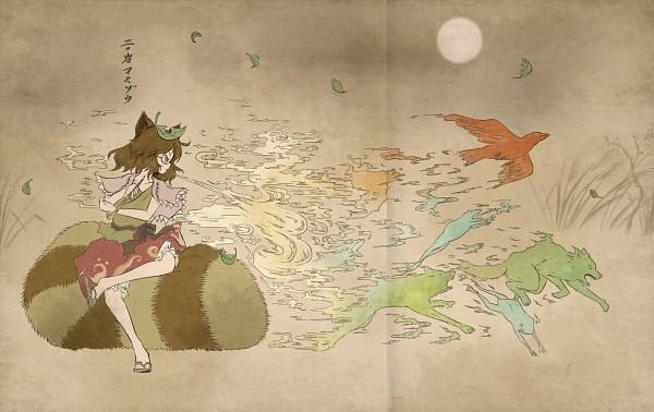 Tags: Anime, Touhou, Futatsuiwa Mamizou, Raccoon Tail, Object On Head, Leaf On Head, Fanart, Artist Request, Mamizou Futatsuiwa