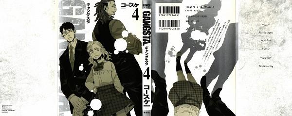 Tags: Anime, Kohsuke, GANGSTA., Galahad Woehor, Loretta Cristiano Amodio, Marco Adriano, Official Art, Manga Cover, Scan