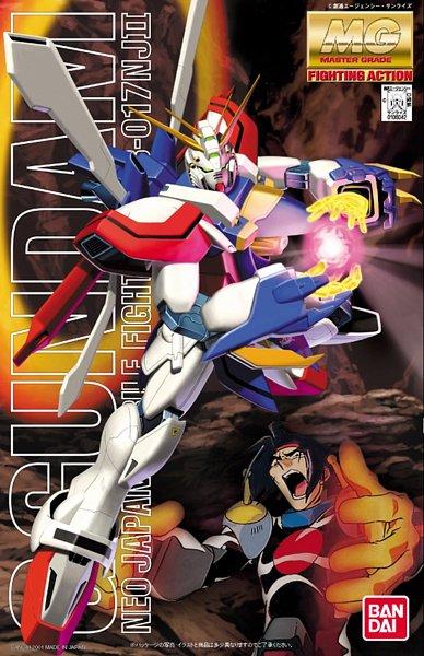 GF13-017NJII God Gundam - Mobile Fighter G Gundam