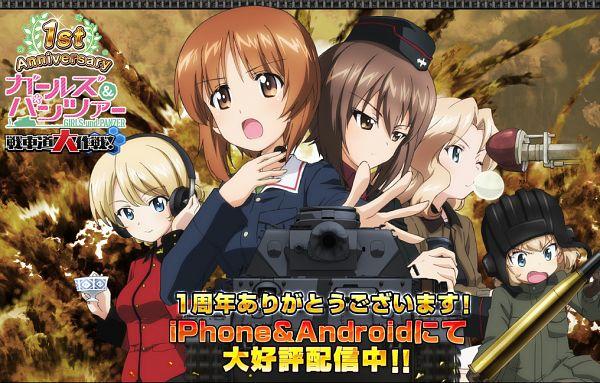 GIRLS und PANZER: Senshamichi Dai Sakusen! (Girls & Panzer: Great Tankery Operation!) - Showgate