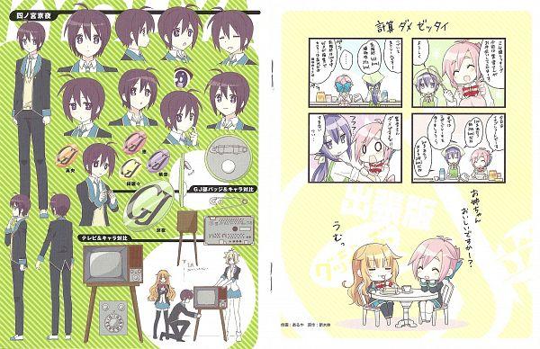 Tags: Anime, Ooshima Miwa, Dogakobo, GJ-bu, Amatsuka Mao, Shinomiya Kyouya, Kirara Bernstein, Amatsuka Megumi, Sumeragi Shion, Official Art, Scan, Gj Club