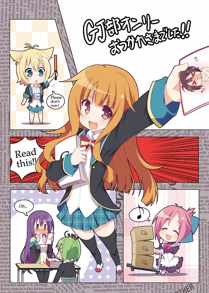 Tags: Anime, Hoppege, GJ-bu, Kannazuki Tamaki, Shinomiya Kyouya, Kirara Bernstein, Amatsuka Megumi, Sumeragi Shion, Amatsuka Mao, Gj Club