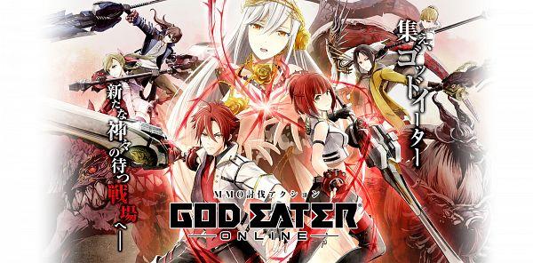 GOD EATER ONLINE - Asobimo