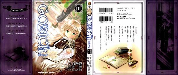 Tags: Anime, Amano Sakuya, GOSICK, Kazuya Kujo, Victorique de Blois, Scan, Official Art, Manga Cover