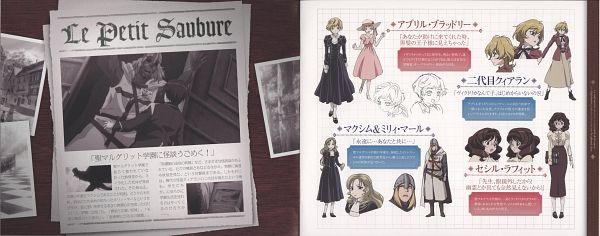 Tags: Anime, GOSICK, Avril Bradley, Cecile Lafitte, DVD (Source), Character Request, Character Sheet, Official Art, Scan