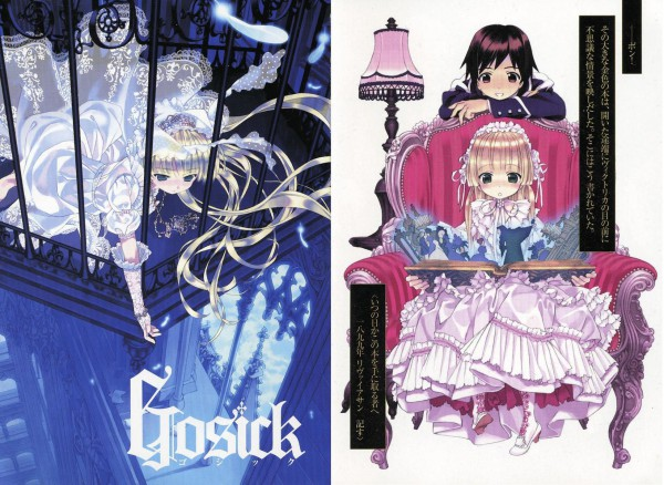 Tags: Anime, Takeda Hinata, GOSICK, Kazuya Kujo, Victorique de Blois, Official Art