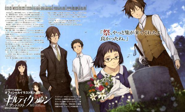 Tags: Anime, GUILTY CROWN, Ouma Shu, Kusama Kanon, Yuzuriha Inori, Tamadate Souta, Tsugumi (GUILTY CROWN), Samukawa Yahiro, Shinomiya Ayase, Menjou Hare, Grave, Official Art, Scan