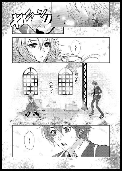 Tags: Anime, GUILTY CROWN, Ouma Shu, Yuzuriha Inori