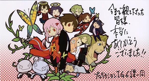 Tags: Anime, GUILTY CROWN, Menjou Hare, Tsutsugami Gai, Ouma Mana, Tsugumi (GUILTY CROWN), Segai Waltz Makoto, Shinomiya Ayase, Ouma Shu, Daryl Yan, Yuzuriha Inori, Fyu-neru, Scan