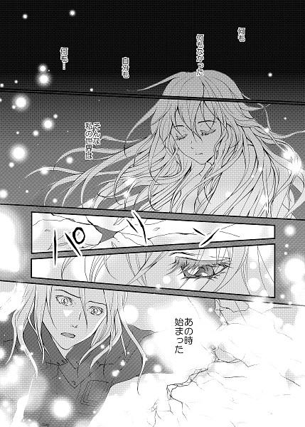 Tags: Anime, Pixiv Id 377716, GUILTY CROWN, Tsutsugami Gai, Yuzuriha Inori
