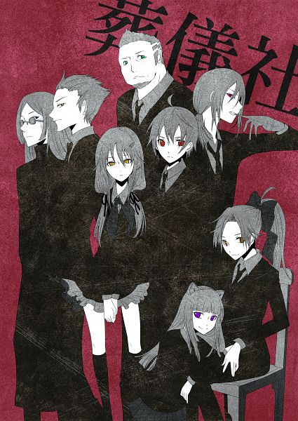 Tags: Anime, Pixiv Id 255166, GUILTY CROWN, Arugo, Tsugumi (GUILTY CROWN), Shinomiya Ayase, Ouma Shu, Shibungi, Yuzuriha Inori, Oogumo, Tsutsugami Gai, Fanart, Mobile Wallpaper