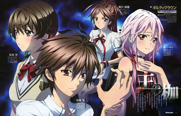 Tags: Anime, Shinkawa Ryu, GUILTY CROWN, Ouma Shu, Yuzuriha Inori, Shinomiya Ayase, Menjou Hare, Magazine (Source), Scan, Newtype Magazine (Source), Official Art