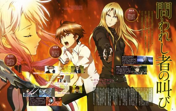 Tags: Anime, Kikuchi Toshihiro, GUILTY CROWN, Ouma Shu, Yuzuriha Inori, Tsutsugami Gai, Official Art, Funeral Parlor