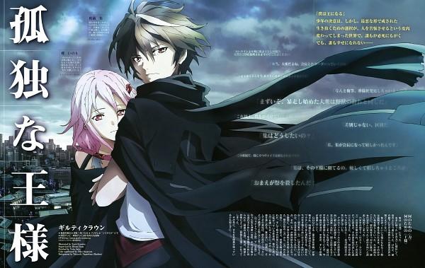 Tags: Anime, Kuroiwa Hiromi, GUILTY CROWN, Ouma Shu, Yuzuriha Inori, Official Art
