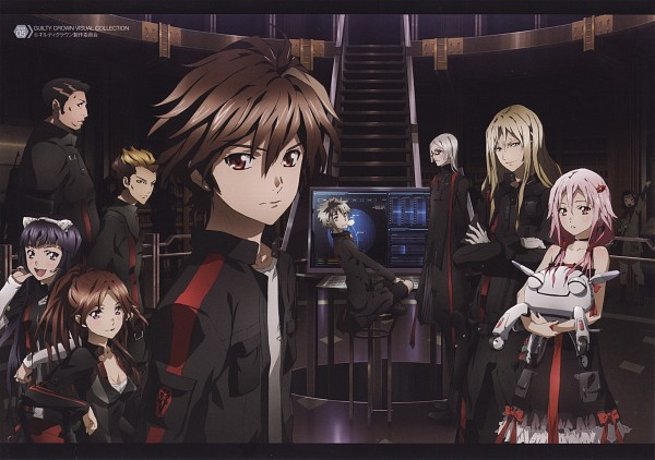 GUILTY CROWN Visual Collection - GUILTY CROWN