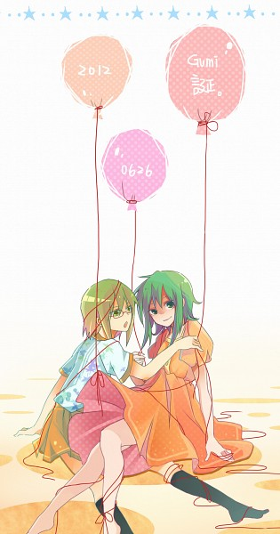 Tags: Anime, Pixiv Id 1686536, VOCALOID, GUMI