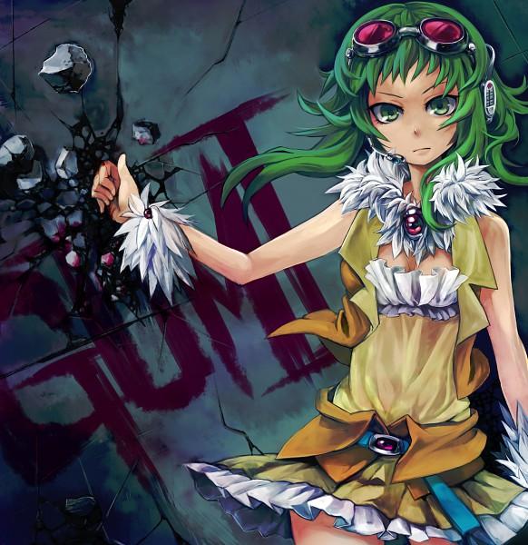 Tags: Anime, Kaida, VOCALOID, GUMI, Cracks