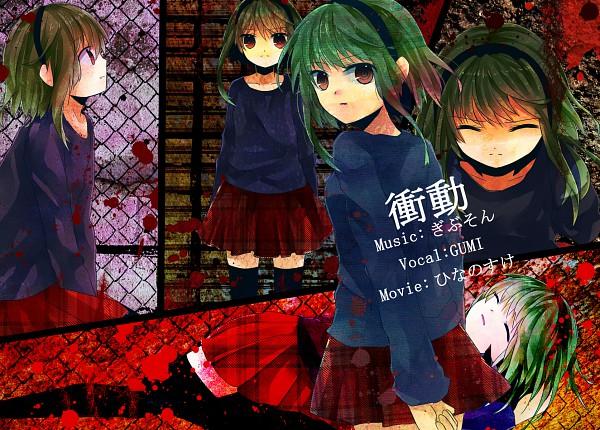 Tags: Anime, Hinanosuke, VOCALOID, GUMI