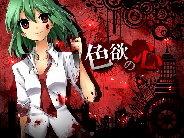 Tags: Anime, Ichinose Yukino, VOCALOID, GUMI, Concentric Circles, Wallpaper, Fanart, Pixiv