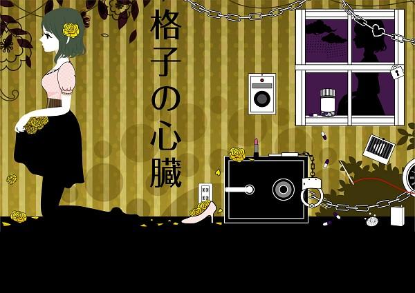 Tags: Anime, VOCALOID, GUMI, Pills, Fanart, Pixiv, Wallpaper