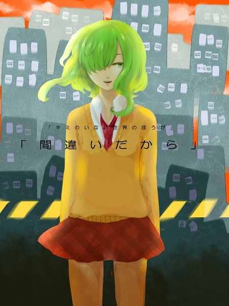 Tags: Anime, Pixiv Id 1807201, VOCALOID, GUMI, Star Girl and the Illusory Musical Paradise, A Runaway Boy and a Lost Girl