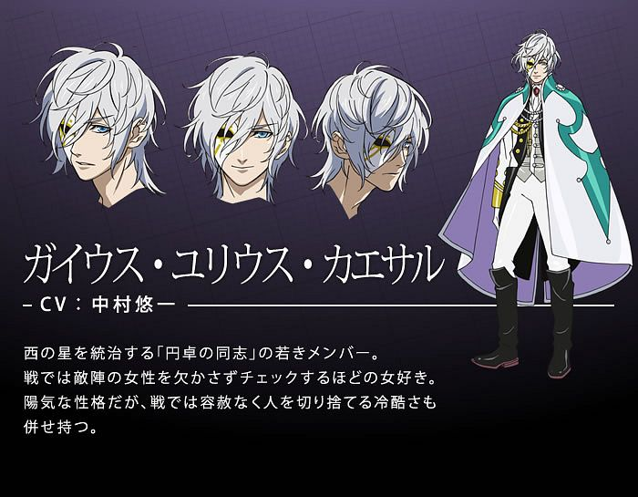 Tags: Anime, Marufuji Hirotaka, Satelight, Nobunaga the Fool, Gaius Julius Caesar (Nobunaga the Fool), Official Art, Cover Image