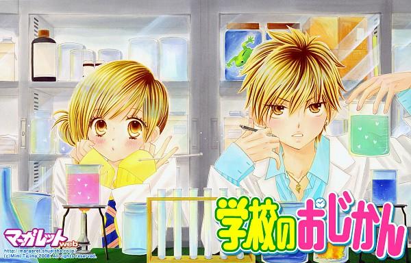 Tags: Anime, Tajima Mimi, Gakkou no Ojikan