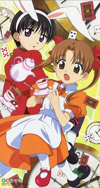 Tags: Anime, Higuchi Tachibana, Ootsuka Mai, Gakuen Alice, Imai Hotaru, Sakura Mikan, Alice in Wonderland (Parody), Official Art, Scan, Mobile Wallpaper