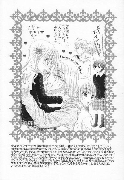 Tags: Anime, Higuchi Tachibana, Gakuen Alice, Hyuuga Natsume, Yukihira Izumi, Sakura Mikan, Azumi Yuka, Anjo L. Narumi, Official Art, Scan