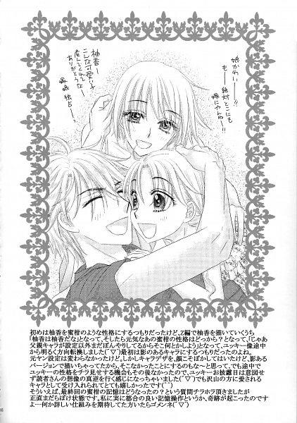 Tags: Anime, Higuchi Tachibana, Gakuen Alice, Sakura Mikan, Yukihira Izumi, Azumi Yuka, Official Art, Scan