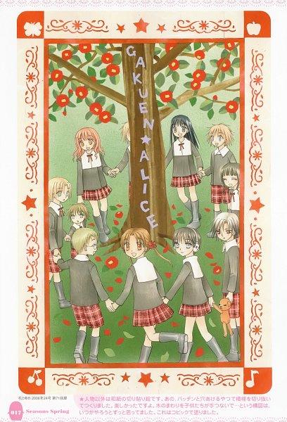 Tags: Anime, Higuchi Tachibana, Gakuen Alice, Mr. Bear, Sakura Mikan, Tobita Yuu, Hijiri Youichi, Nogi Ruka, Kitsuneme, Kokoro Yome, Imai Hotaru, Umenomiya Anna, Shouda Sumire