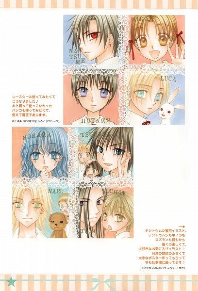 Tags: Anime, Higuchi Tachibana, Gakuen Alice, Sakura Mikan, Hijiri Youichi, Anjo L. Narumi, Kitsuneme, Shouda Sumire, Andou Tsubasa, Tonouchi Akira, Mr. Bear, Imai Hotaru, Ibaragi Nobara