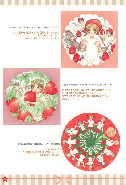 Tags: Anime, Higuchi Tachibana, Gakuen Alice, Umenomiya Anna, Kokoro Yome, Imai Hotaru, Ogasawara Nonoko, Shouda Sumire, Hyuuga Natsume, Mr. Bear, Sakura Mikan, Tobita Yuu, Kitsuneme