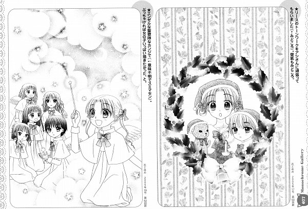 Tags: Anime, Higuchi Tachibana, Gakuen Alice, Hijiri Youichi, Shouda Sumire, Imai Hotaru, Umenomiya Anna, Mr. Bear, Sakura Mikan, Ogasawara Nonoko, Ibaragi Nobara, Wreath, Manga Page