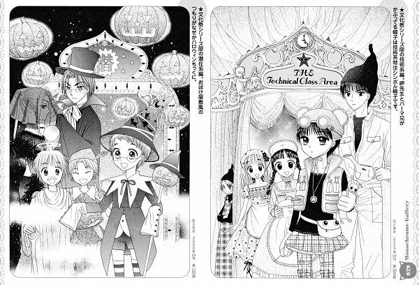 Tags: Anime, Higuchi Tachibana, Gakuen Alice, Misaki (Gakuen Alice), Tobita Yuu, Kitsuneme, Kokoro Yome, Imai Hotaru, Umenomiya Anna, Ogasawara Nonoko, Yamada Serina, Fog, Jinno (Gakuen Alice)