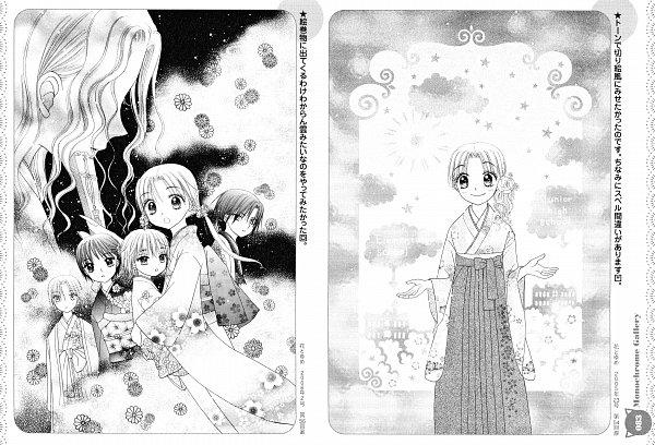 Tags: Anime, Higuchi Tachibana, Gakuen Alice, Imai Hotaru, Hyuuga Natsume, Sakura Mikan, Himemiya (Gakuen Alice), Nogi Ruka, Hijiri Youichi, Covered Face, Scan, Chapter Cover, Official Art