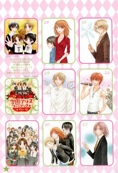 Tags: Anime, Higuchi Tachibana, Gakuen Alice, Nogi Ruka, Imai Subaru, Yakumo Hajime, Mr. Bear, Andou Tsubasa, Tobita Yuu, Yukihira Izumi, Tonouchi Akira, Mouri Reo, Imai Hotaru