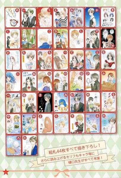 Tags: Anime, Higuchi Tachibana, Gakuen Alice, Yukihira Izumi, Ibaragi Nobara, Andou Tsubasa, Hijiri Youichi, Azumi Yuka, Persona (Gakuen Alice), Misaki (Gakuen Alice), Imai Hotaru, Shouda Sumire, Harada Misaki