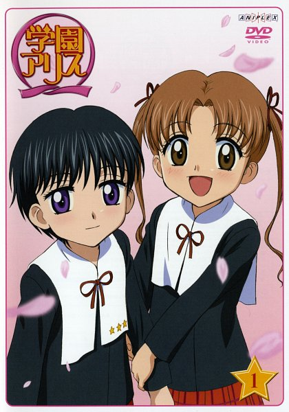 Tags: Anime, Group TAC, Gakuen Alice, Sakura Mikan, Imai Hotaru, Scan, Official Art, DVD (Source)