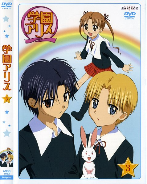 Tags: Anime, Group TAC, Gakuen Alice, Sakura Mikan, Nogi Ruka, Hyuuga Natsume, Official Art, Scan, DVD (Source)