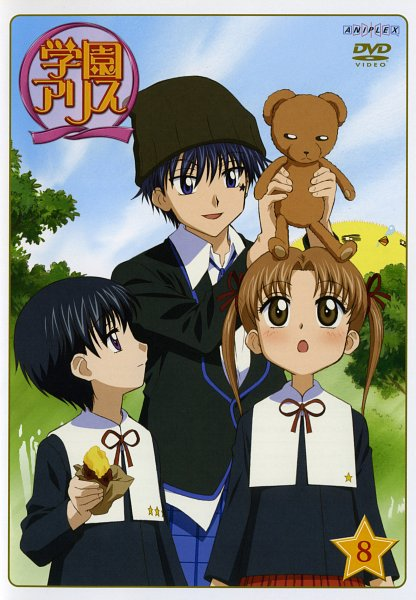 Tags: Anime, Higuchi Tachibana, Group TAC, Gakuen Alice, Andou Tsubasa, Mr. Bear, Imai Hotaru, Sakura Mikan, Chicken, Sweet Potato, Scan, DVD (Source), Official Art