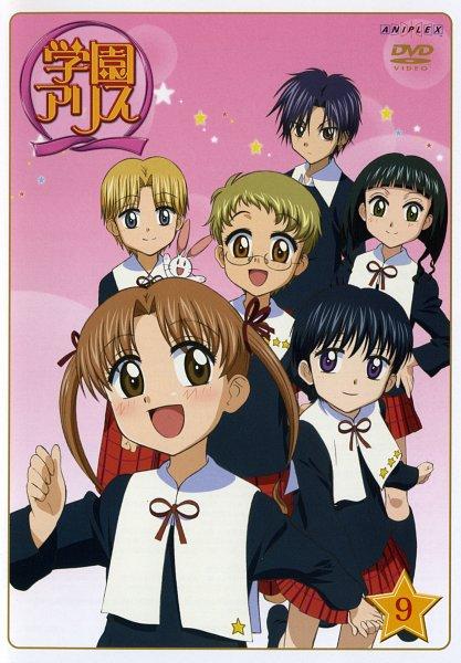 Tags: Anime, Higuchi Tachibana, Group TAC, Gakuen Alice, Imai Hotaru, Tobita Yuu, Hyuuga Natsume, Shouda Sumire, Sakura Mikan, Nogi Ruka, Scan, DVD (Source), Official Art