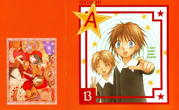 Tags: Anime, Gakuen Alice, Imai Hotaru, Sakura Mikan, Kokoro Yome, Manga Cover, Official Art, Scan